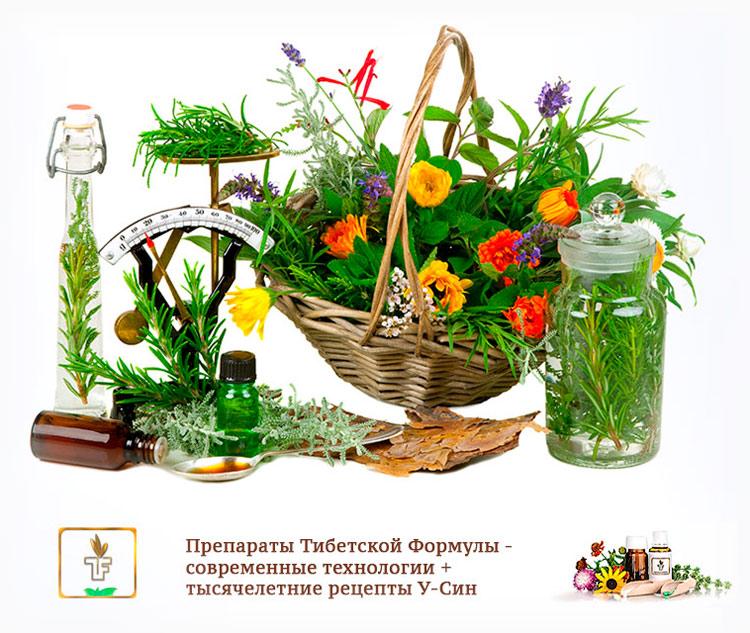Тибетская Формула - экологически чистые травы
