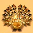 kailas-logo-palm