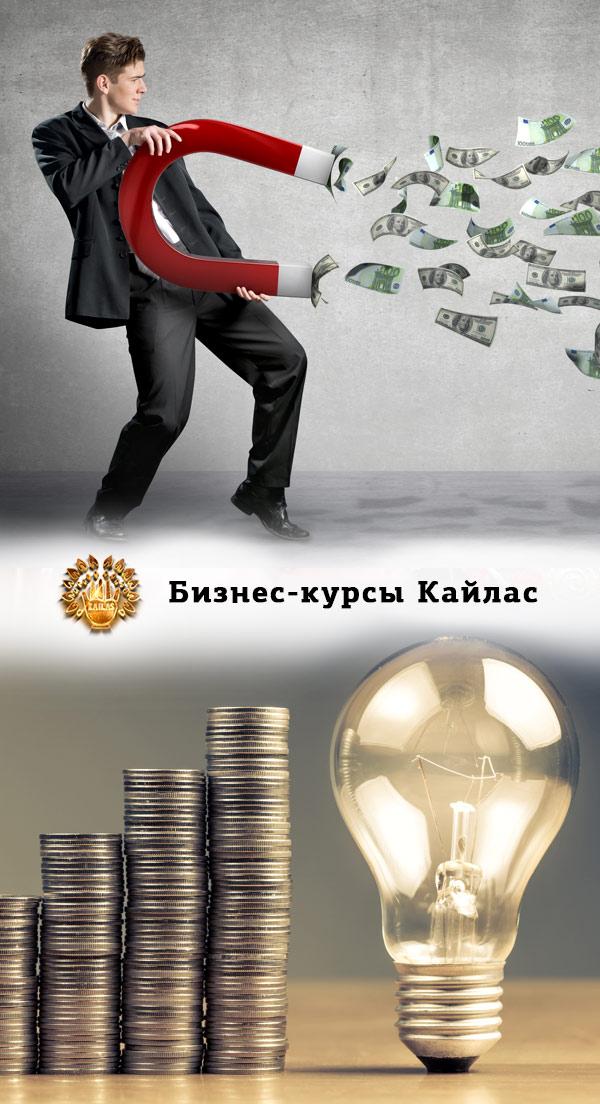 Бизнес курсы Андрея Дуйко