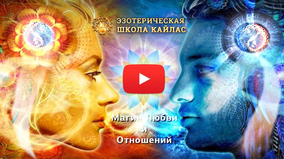 Андрей Дуйко Магия Любви