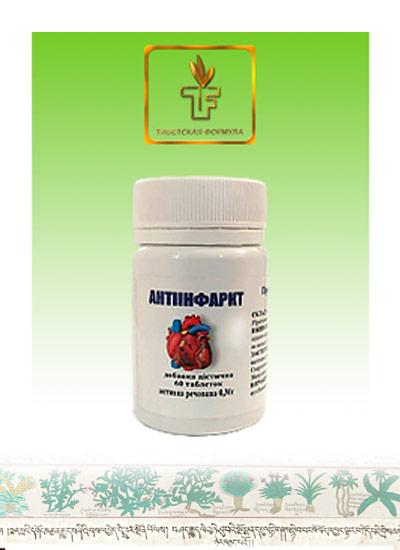 Антиинфаркт ТФ