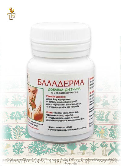Баладерма | Обновление кожи