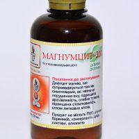 Магнумцит - 300   Общее оздоровление - Магний + Витамин В6