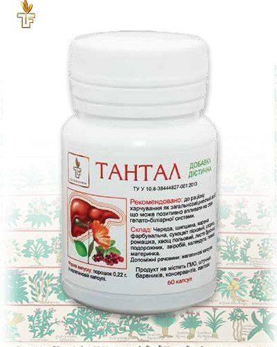 Тантал | Лечение заболеваний Печени