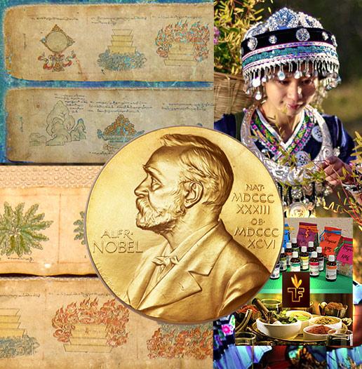 Нобелевская премия - лечение травами