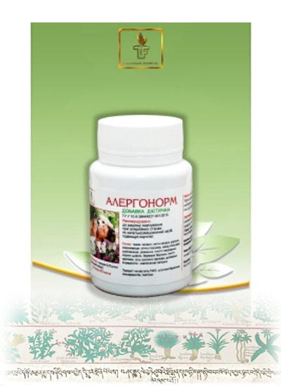 Аллергонорм - Антиаллерген