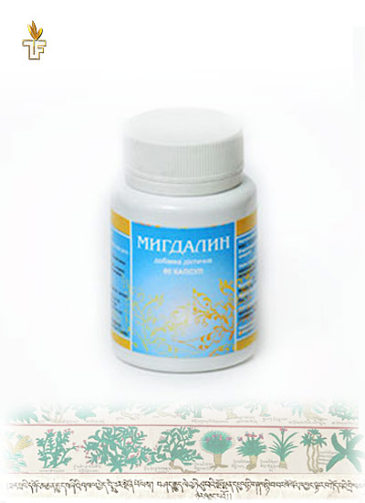 Амигдалин - Витамин В17