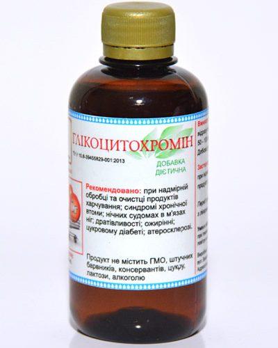 Гликоцитохромин