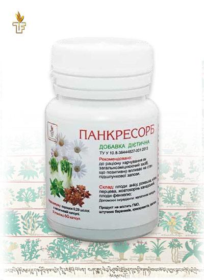 Паркретинол Панкресорб лечение поджелудочной железы