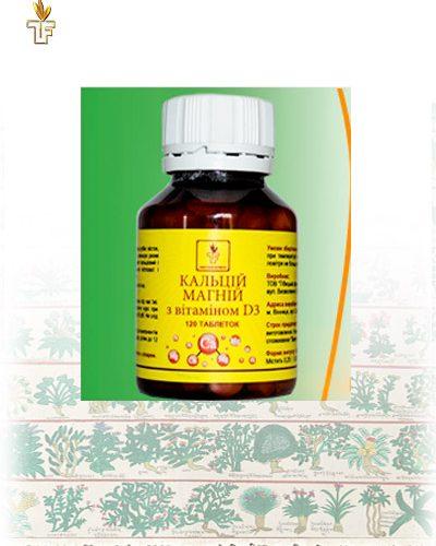 Кальций Магния Витамин D3 - Лучшая усвояемость Кальция-Магния. Дуйко