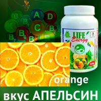 Life Energy TF Андрей Дуйко
