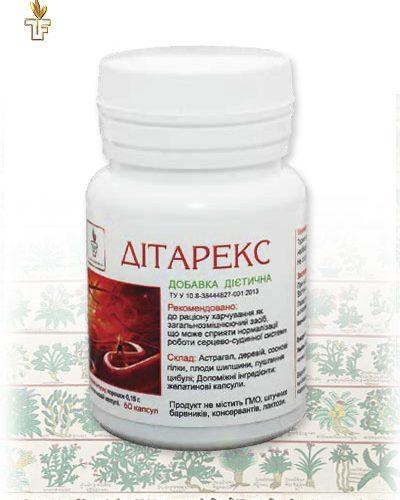 Дитарекс - Снимает приступы вегето-сосудитсой дистонии