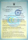 Сертификат соответствия Красный Дракон Дуйко