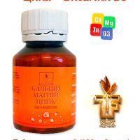 Кальций Магний Цинк | Ca Mg Zn + Витамин D3