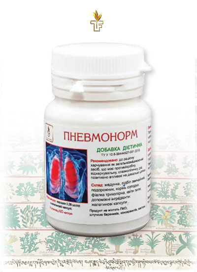 Пневмонорм | Лечение воспалений дыхательных путей