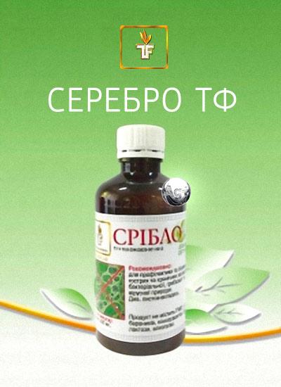 Серебро ТФ | Дезинфицирующий, противогрибковый, противопаразитарный препарат