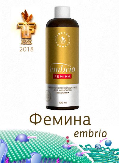 Фемина Эмбрио Дуйко