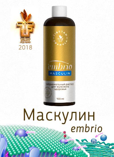Маскулин Эмбрио | Комплексное лечение мужской половой системы