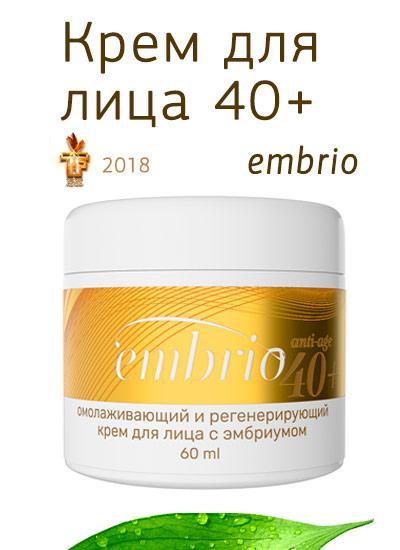 Омолаживающий крем для лица | Эмбрио 40+