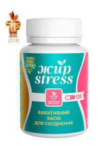 Жир Stress | Эффективное похудения, сжигание жира