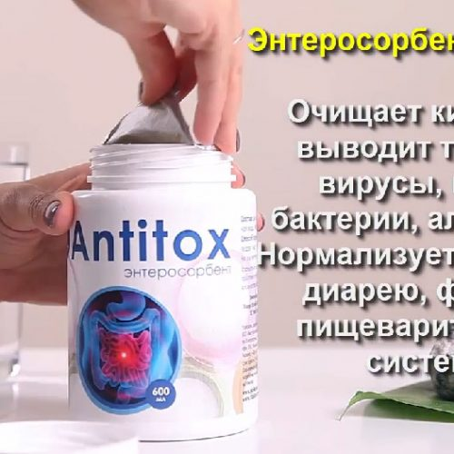Антитокс Дуйко | Энтеросорбент - очистка Кишечника