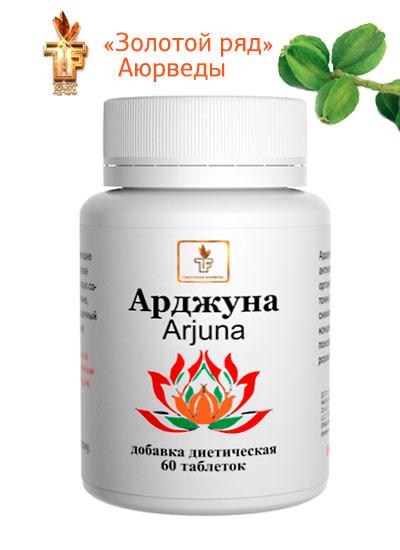 Арджуна | Укрепляет сердце, сосуды и легкие - Аюрведический препарат
