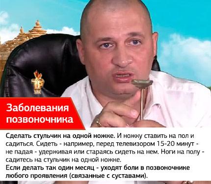 Каку убрать боль в позвоночнике без лекарств - Андрей Дуйко