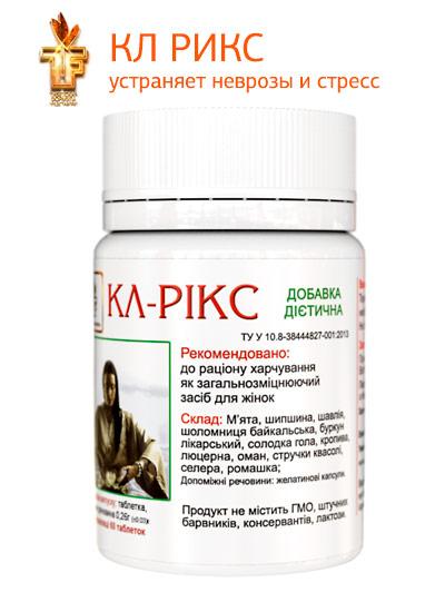КЛ РИКС Дуйко - Устранение неворозов и стресса