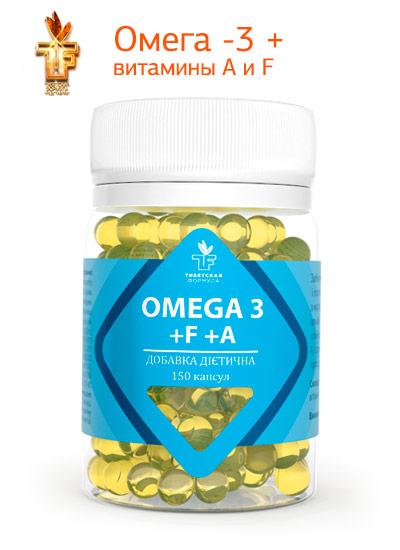 Omega 3 +F+A | Рост новых клеток, замедление старения