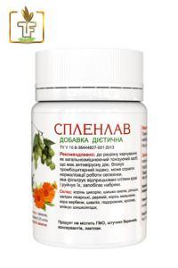 Спленлав | Против Отеков, фильтрация крови