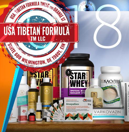 Итоги 2018 - Тибетская Формула История и новые Препараты ТФ.