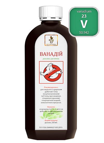 Ванадий ТФ   Для защитных функций организма. Имеет инсулиноподобные свойства.